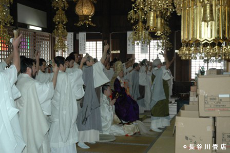 中山法華経寺節分会