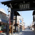 中山参道総門(通称黒門)